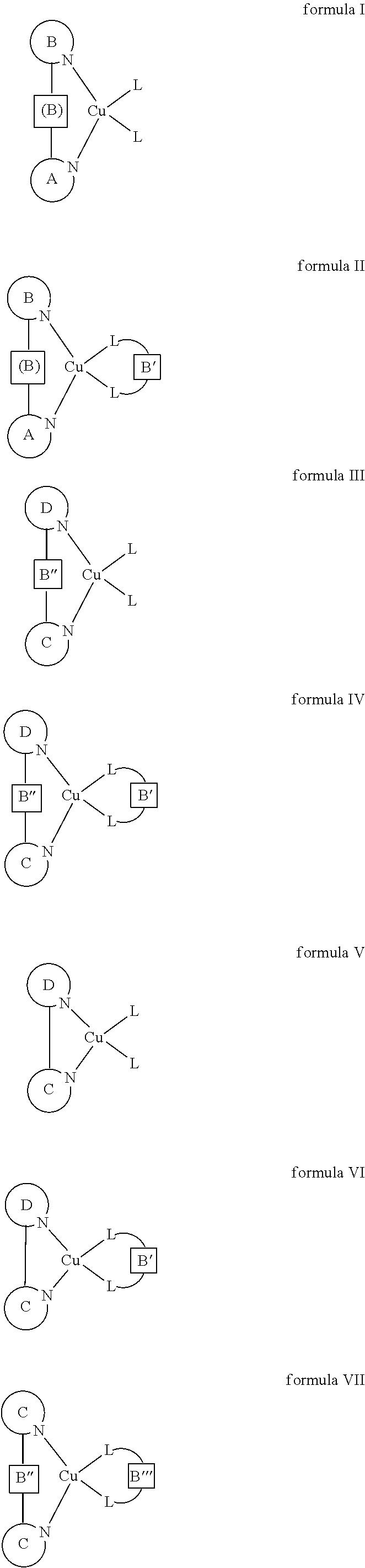 Figure US20160043332A1-20160211-C00004