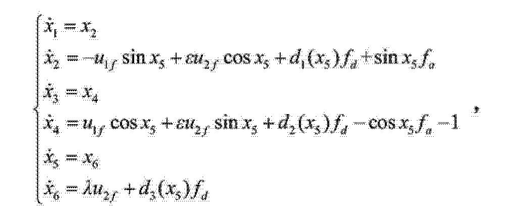 Figure CN103838145AC00023