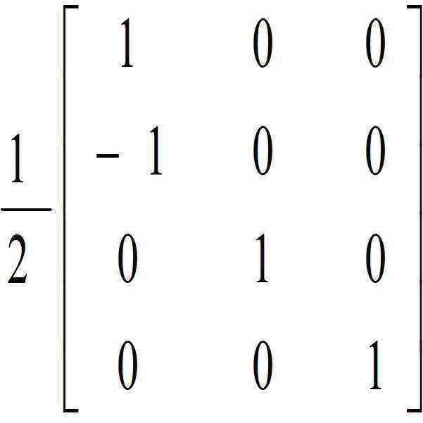 Figure 112011062912455-pat01432