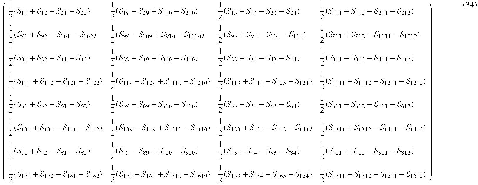 Figure US20040193382A1-20040930-M00032