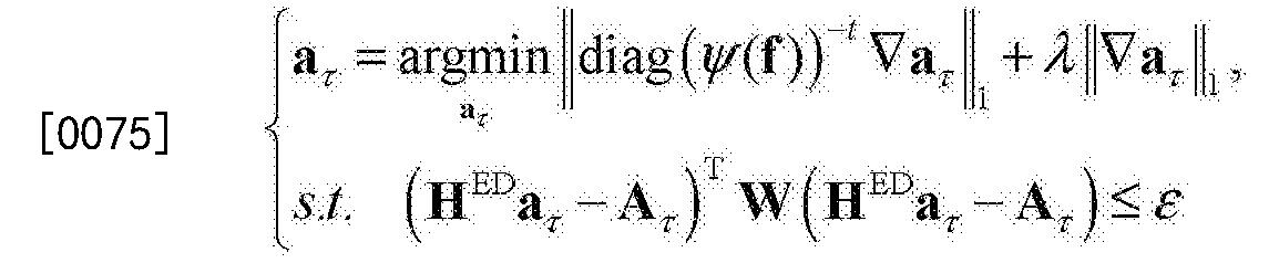 Figure CN103472074BD00103