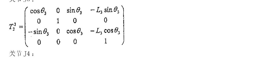 Figure CN101610710BD00173