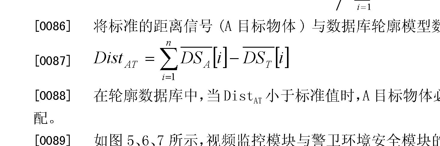 Figure CN102545386AD00112