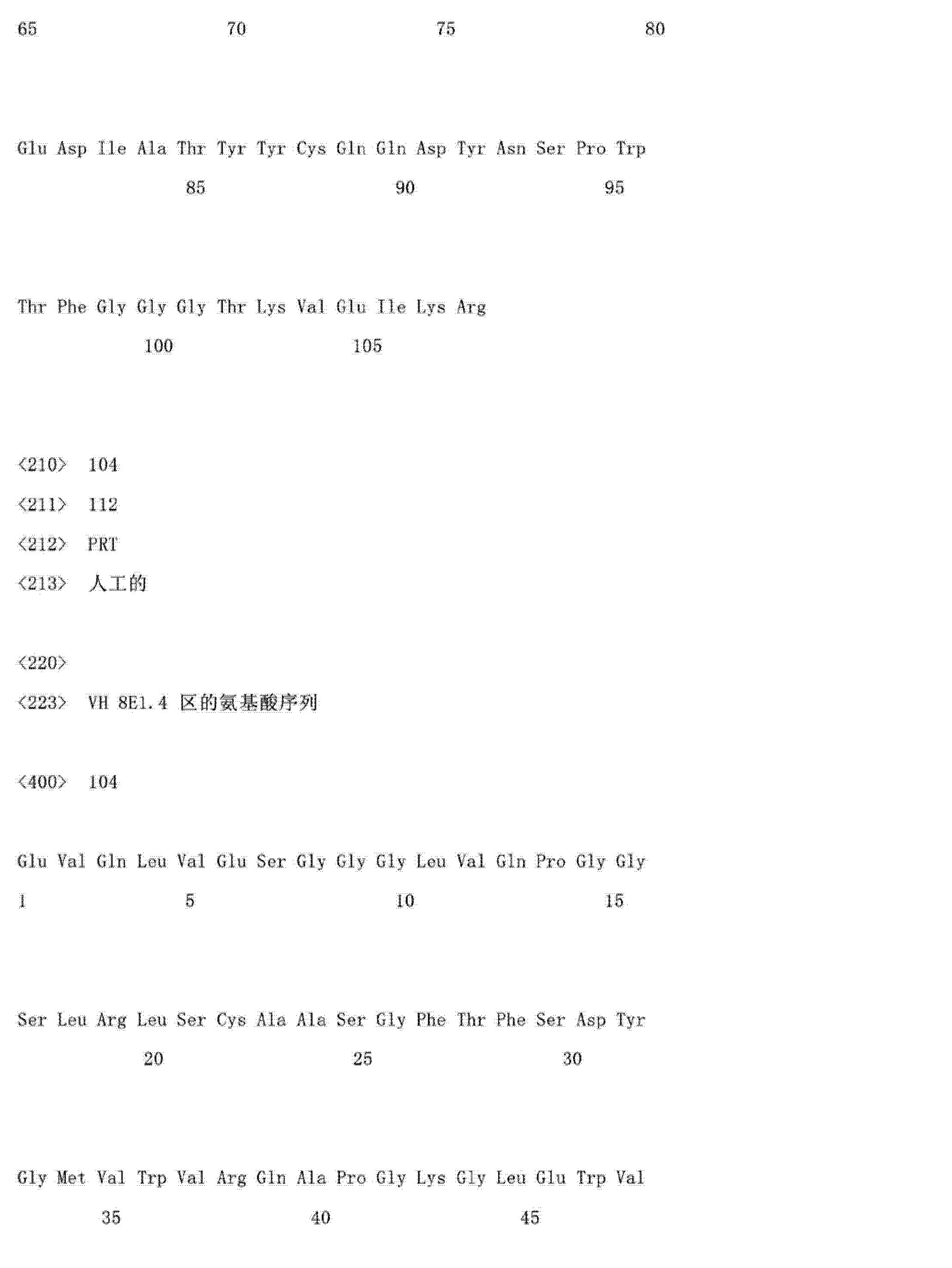 Figure CN103145838AD02201