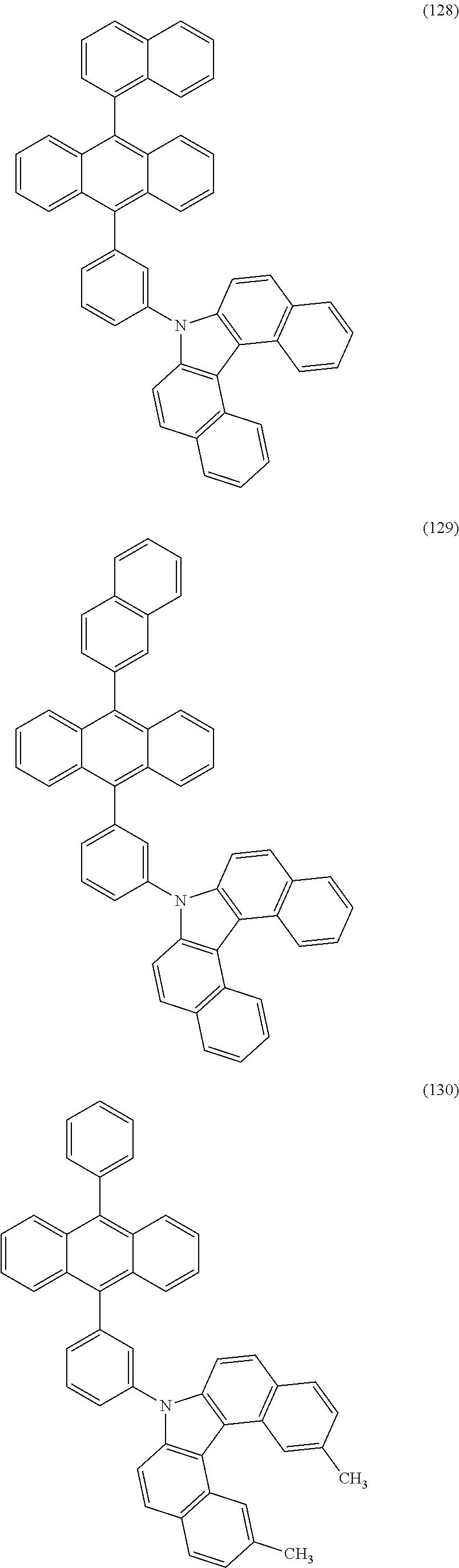 Figure US09240558-20160119-C00054