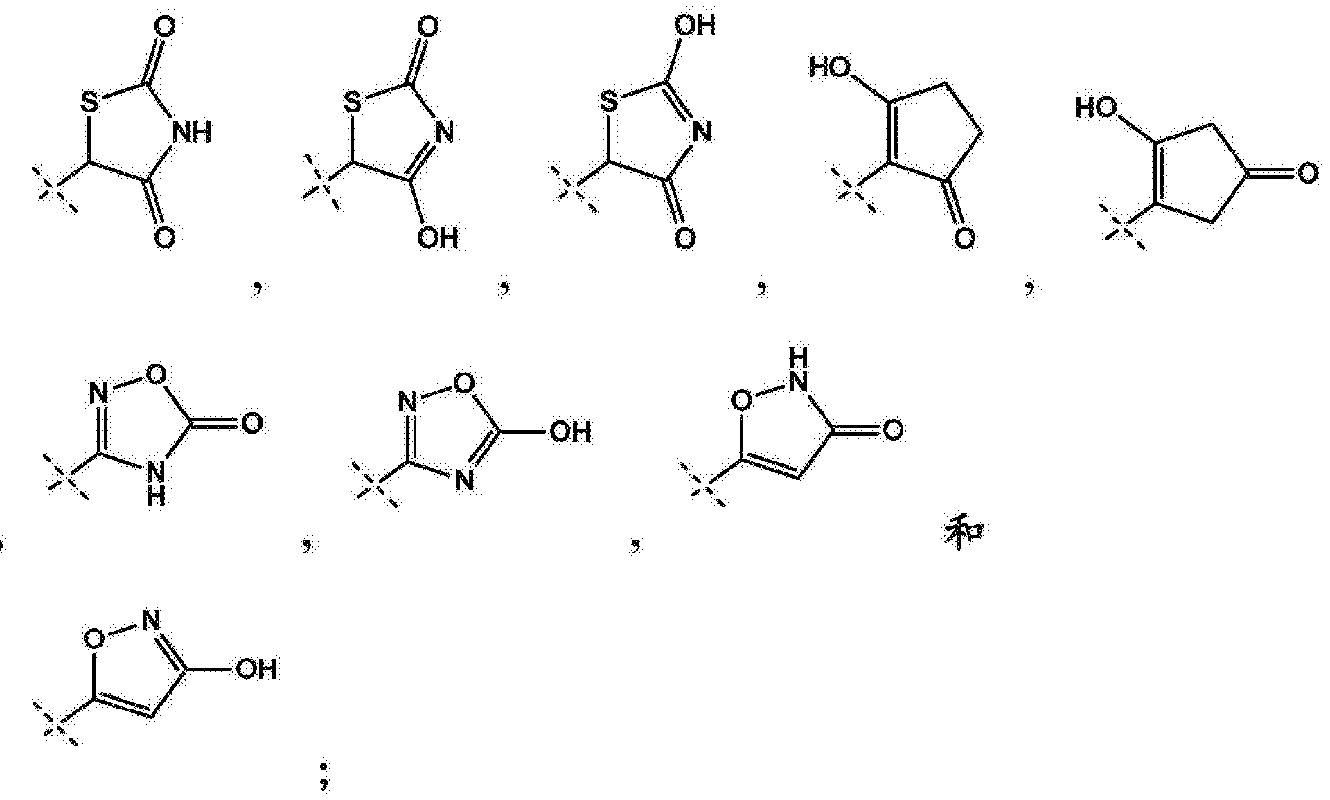 Figure CN105189500AD00281