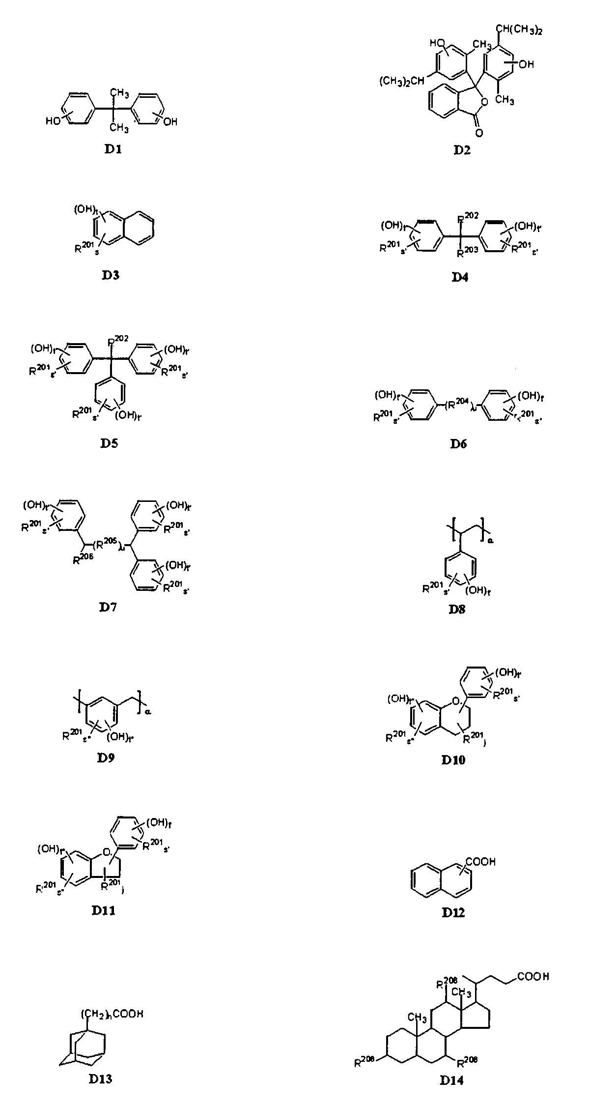 Figure 112002022201306-pat00061