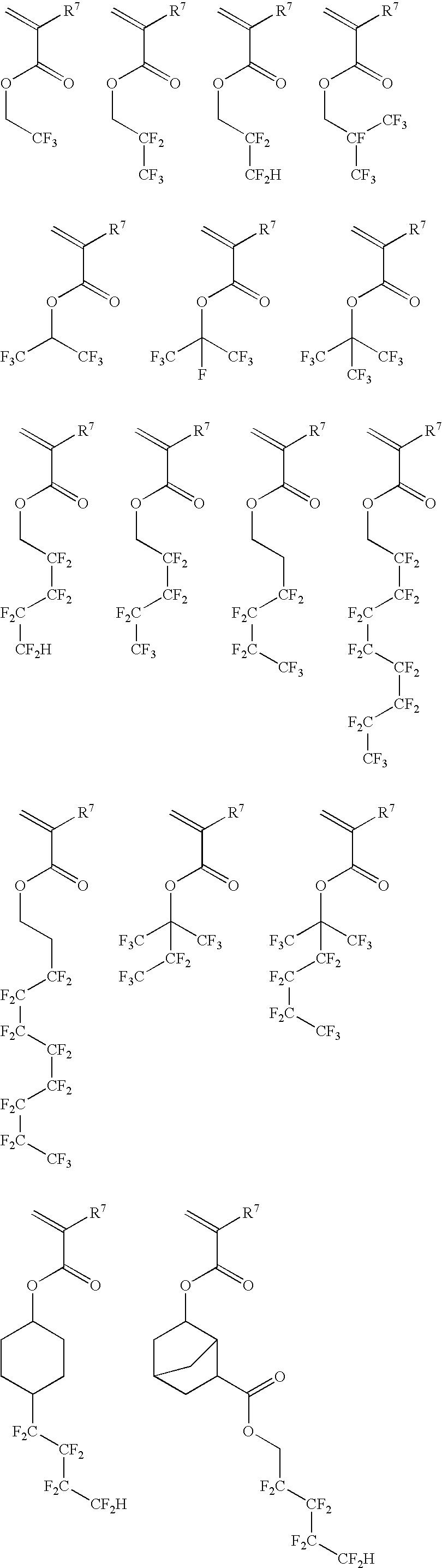 Figure US20090011365A1-20090108-C00015