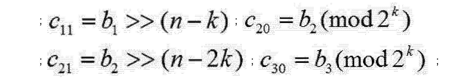 Figure CN102356597BD00121