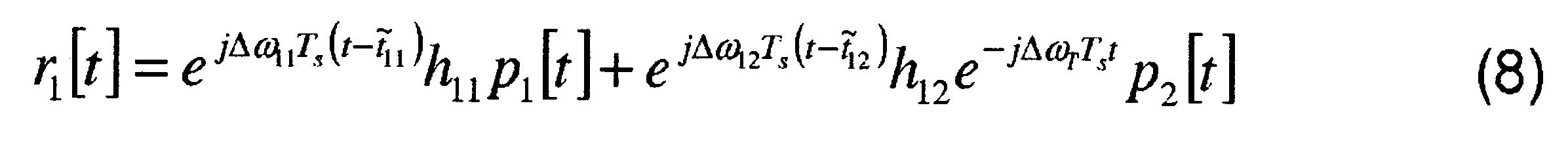 Figure 112015010005017-pat00071
