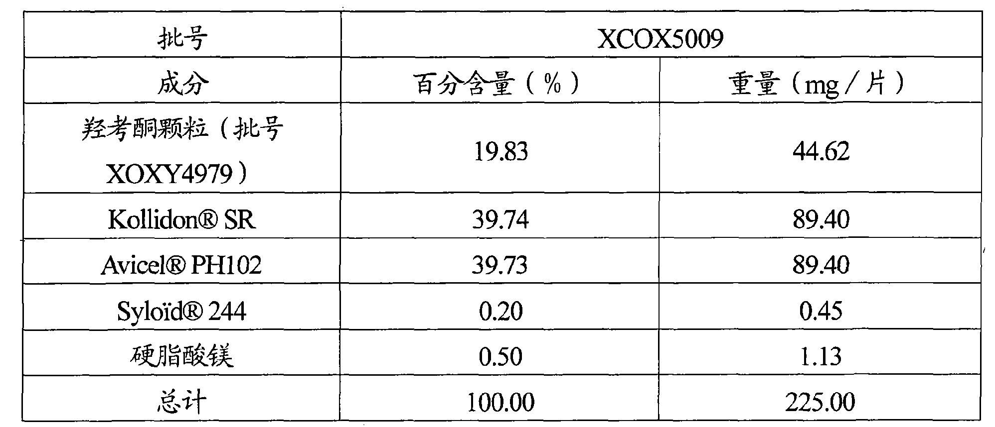 Figure CN101394840BD00151