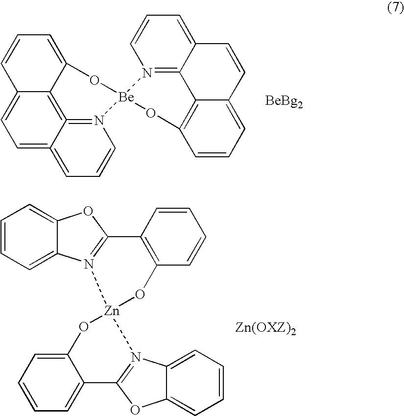 Figure US20030214042A1-20031120-C00006