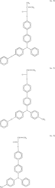 Figure US07175957-20070213-C00035