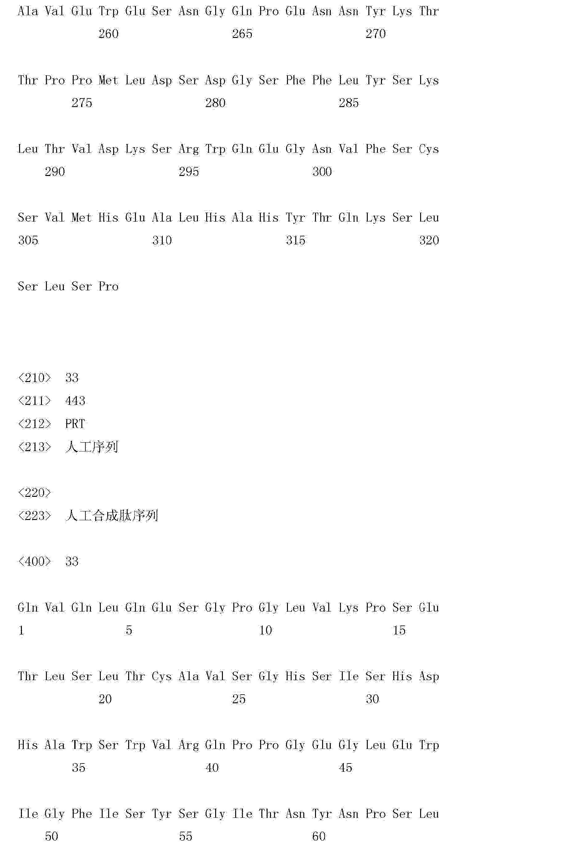 Figure CN102993304AD01161