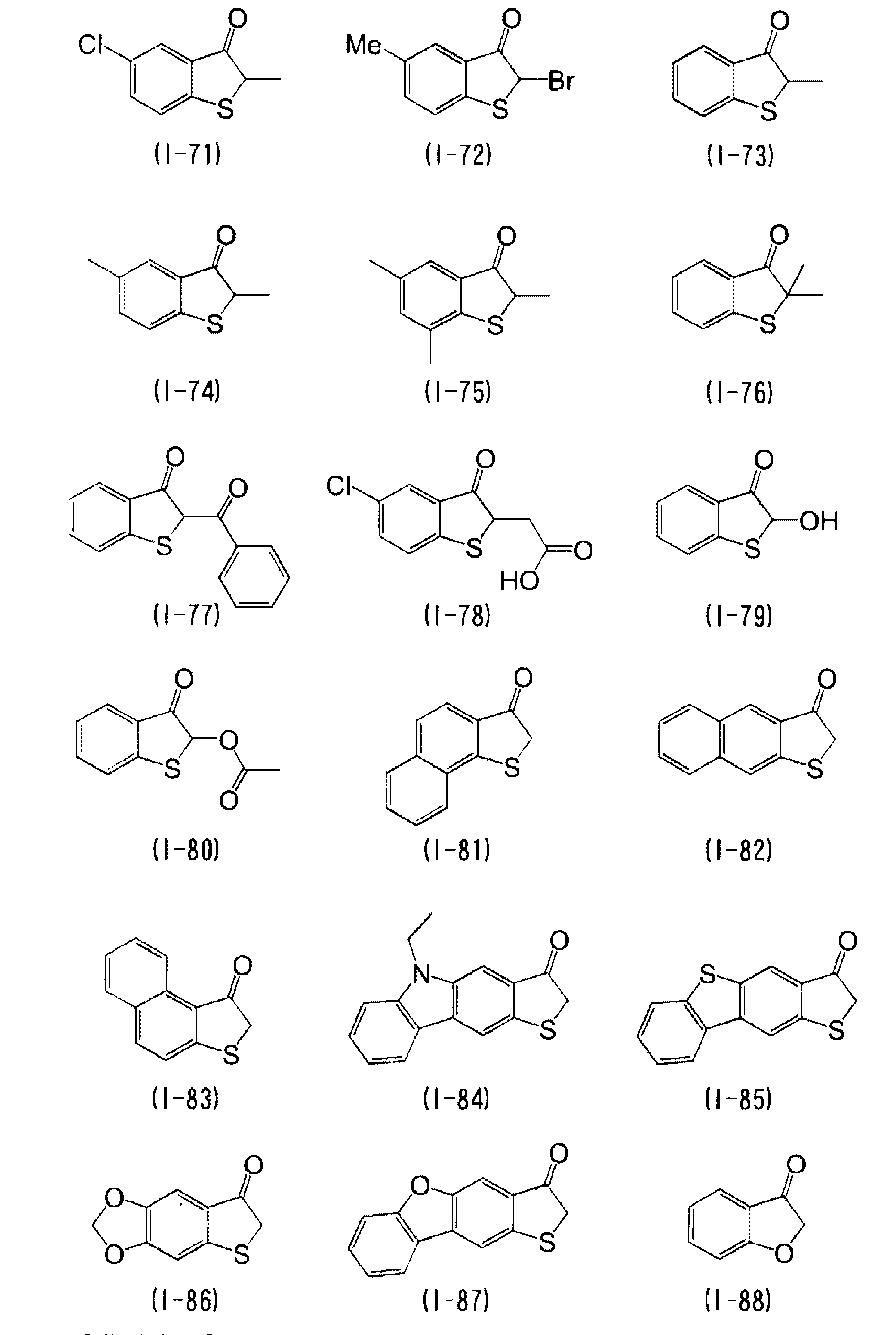 Figure CN103402781BD00331