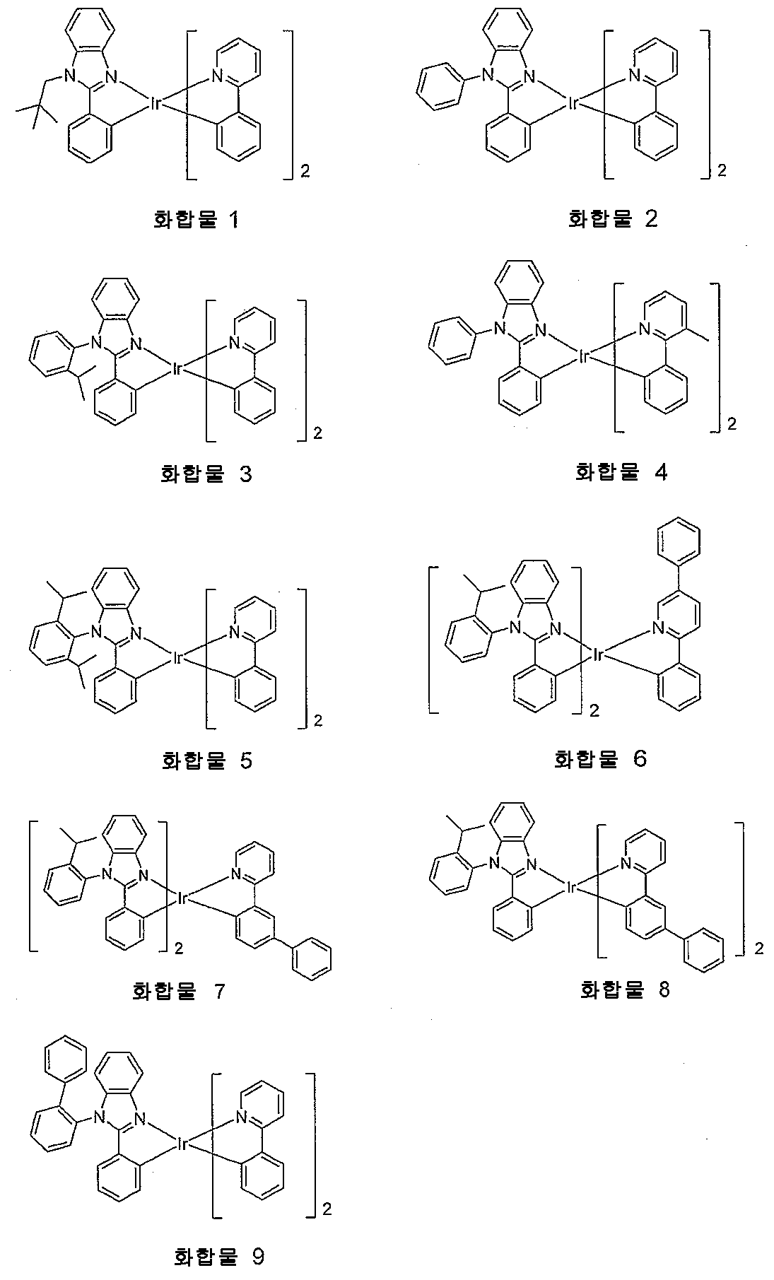 Figure 112011041668089-pct00007