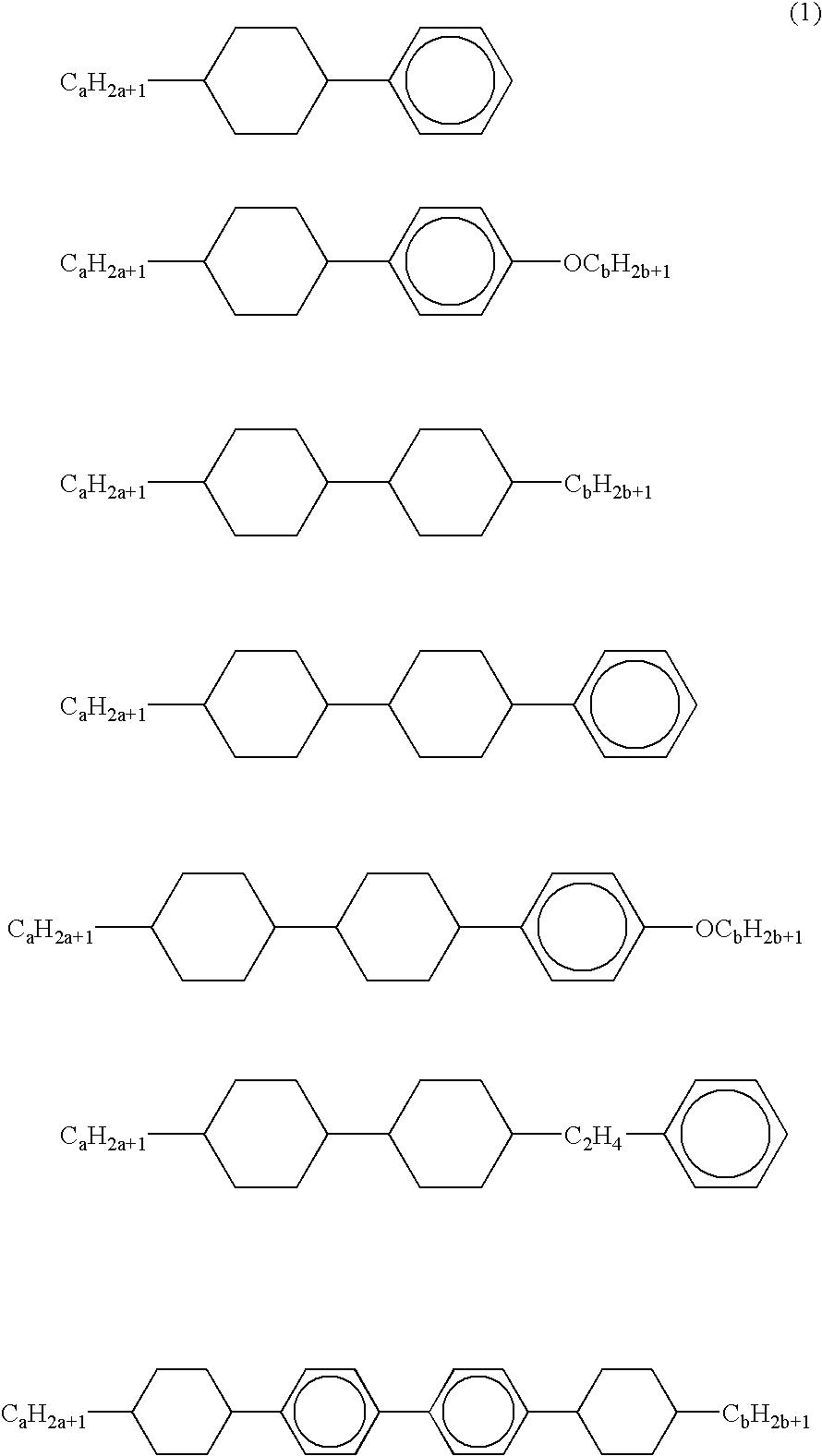 Figure US07009678-20060307-C00001