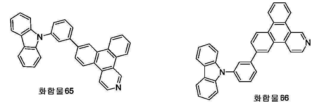 Figure 112011098457278-pct00078