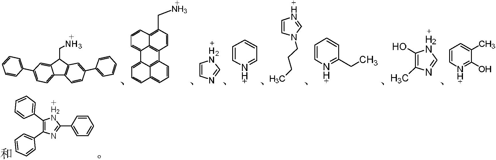 Figure PCTCN2017071351-appb-100002