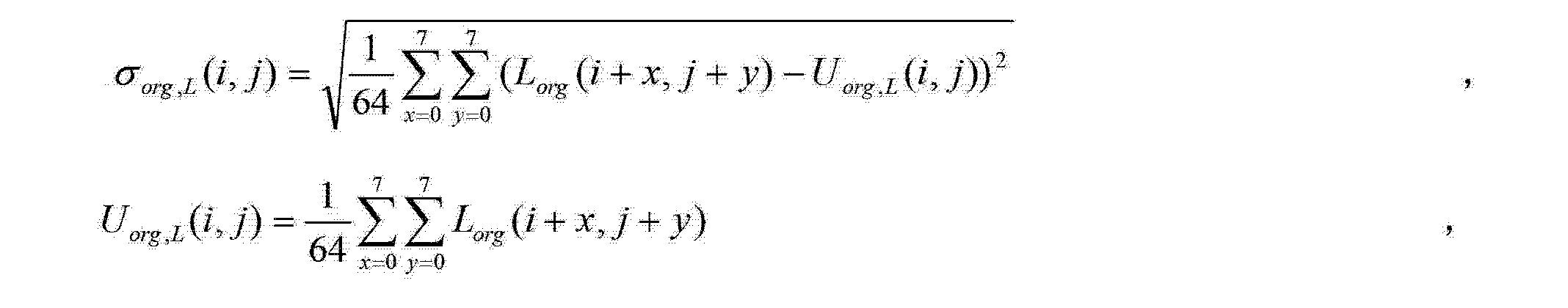 Figure CN102708568AD00193