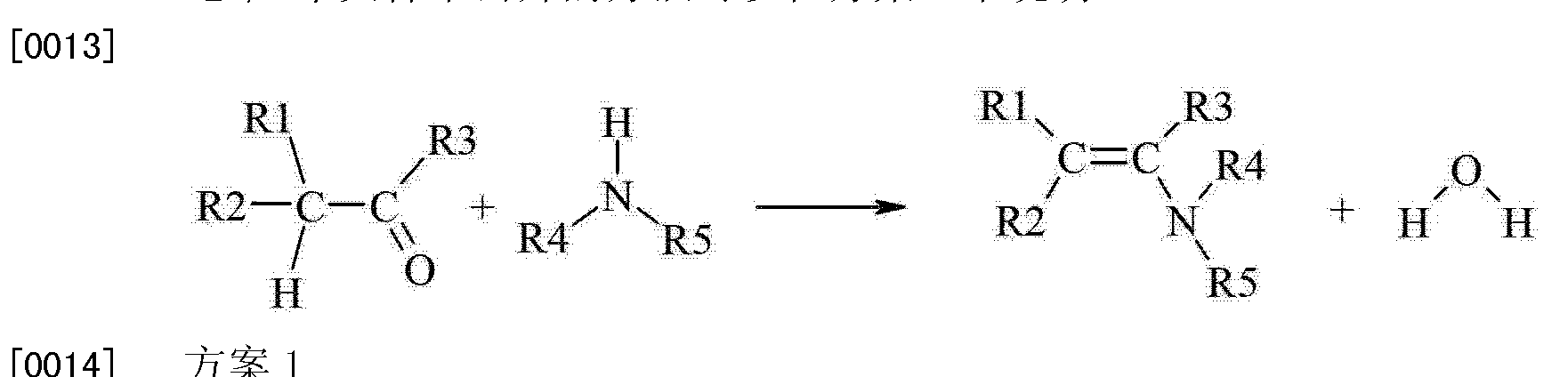 Figure CN103635468AD00051