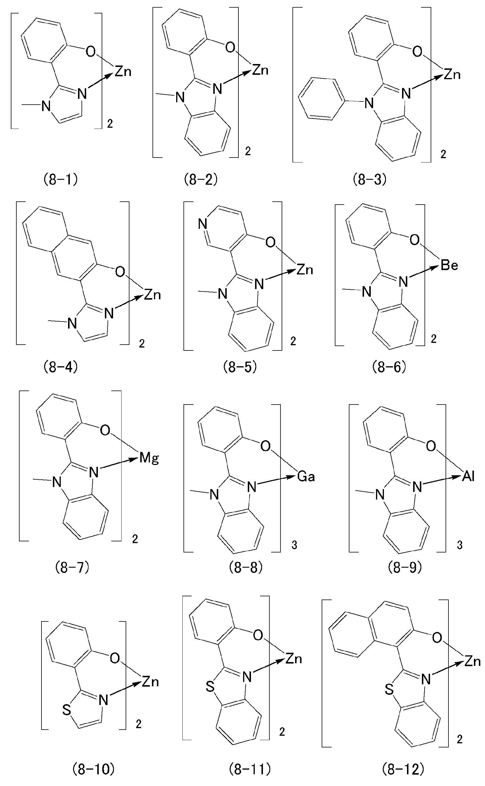 Figure pct00008