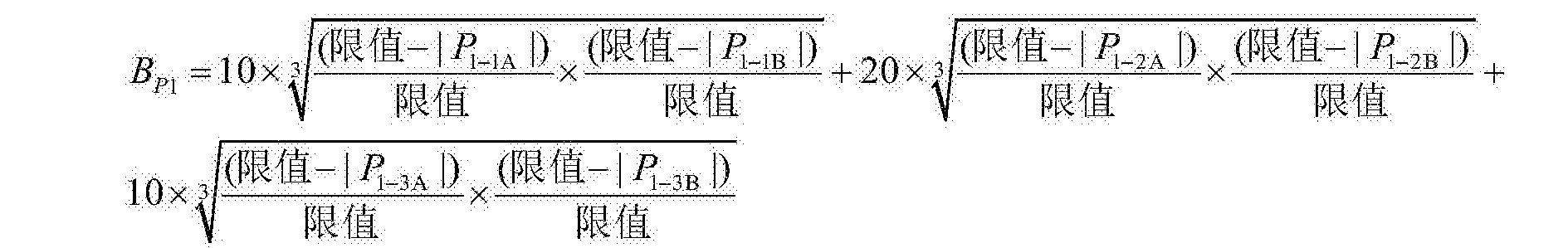 Figure CN105550499BC00111