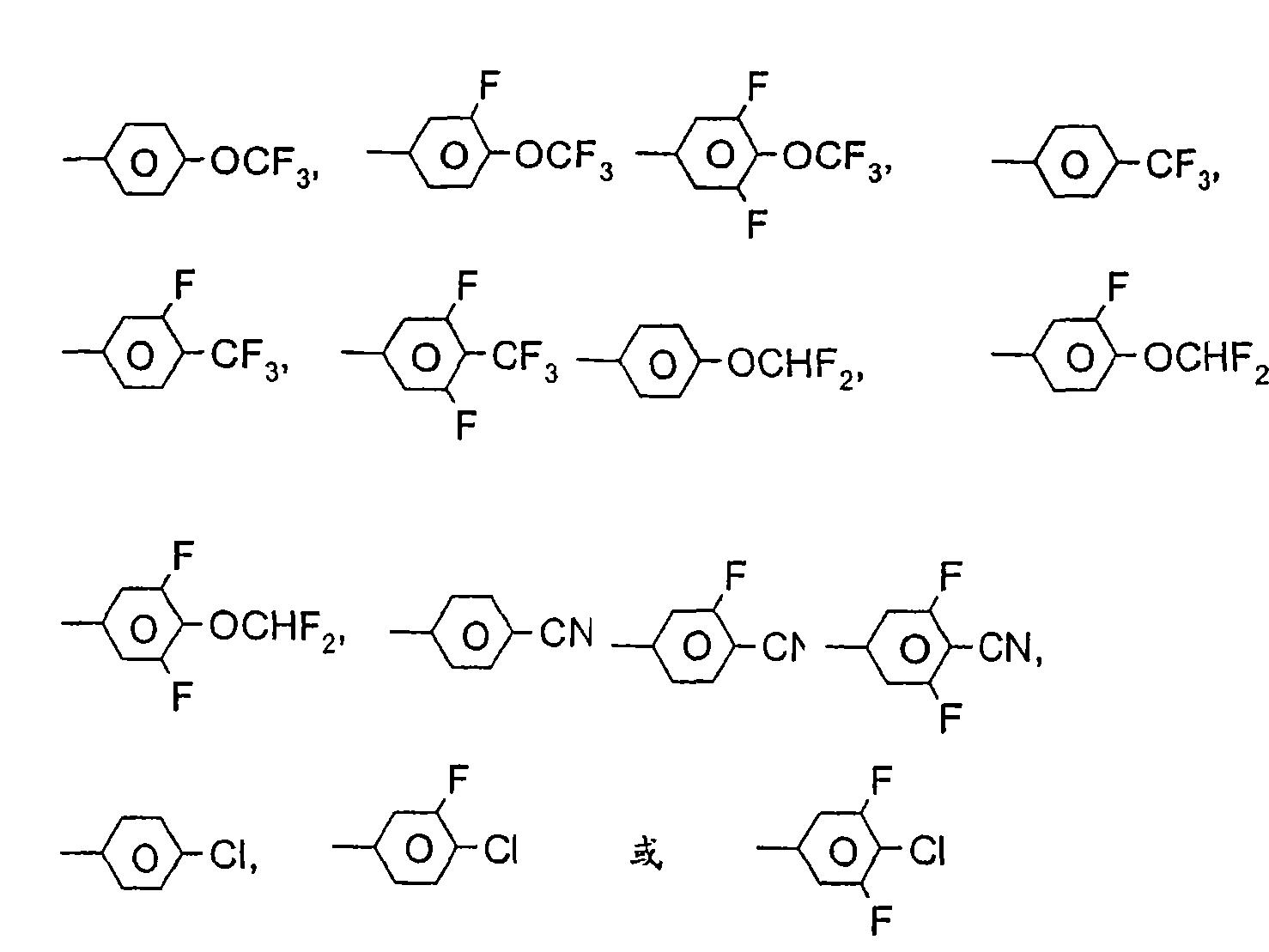 Figure CN101294079BD00363