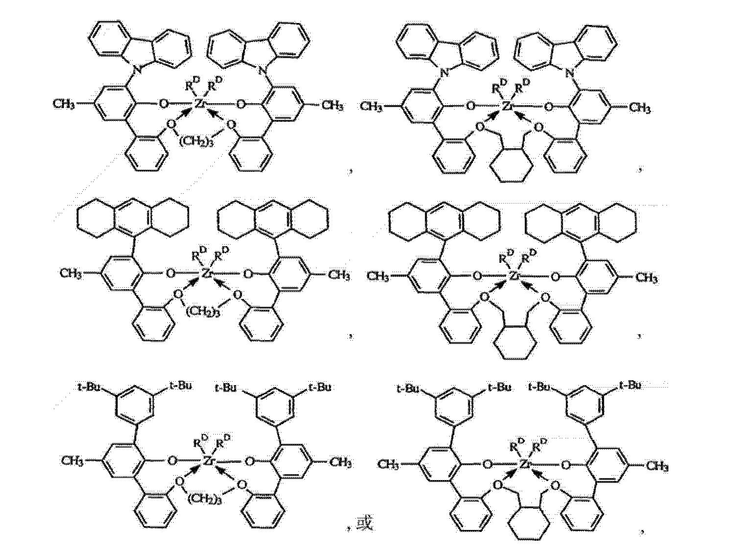 Figure CN102786619AD00272