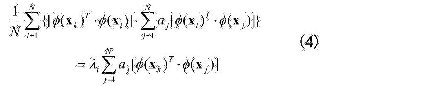 Figure CN104463381BC00024