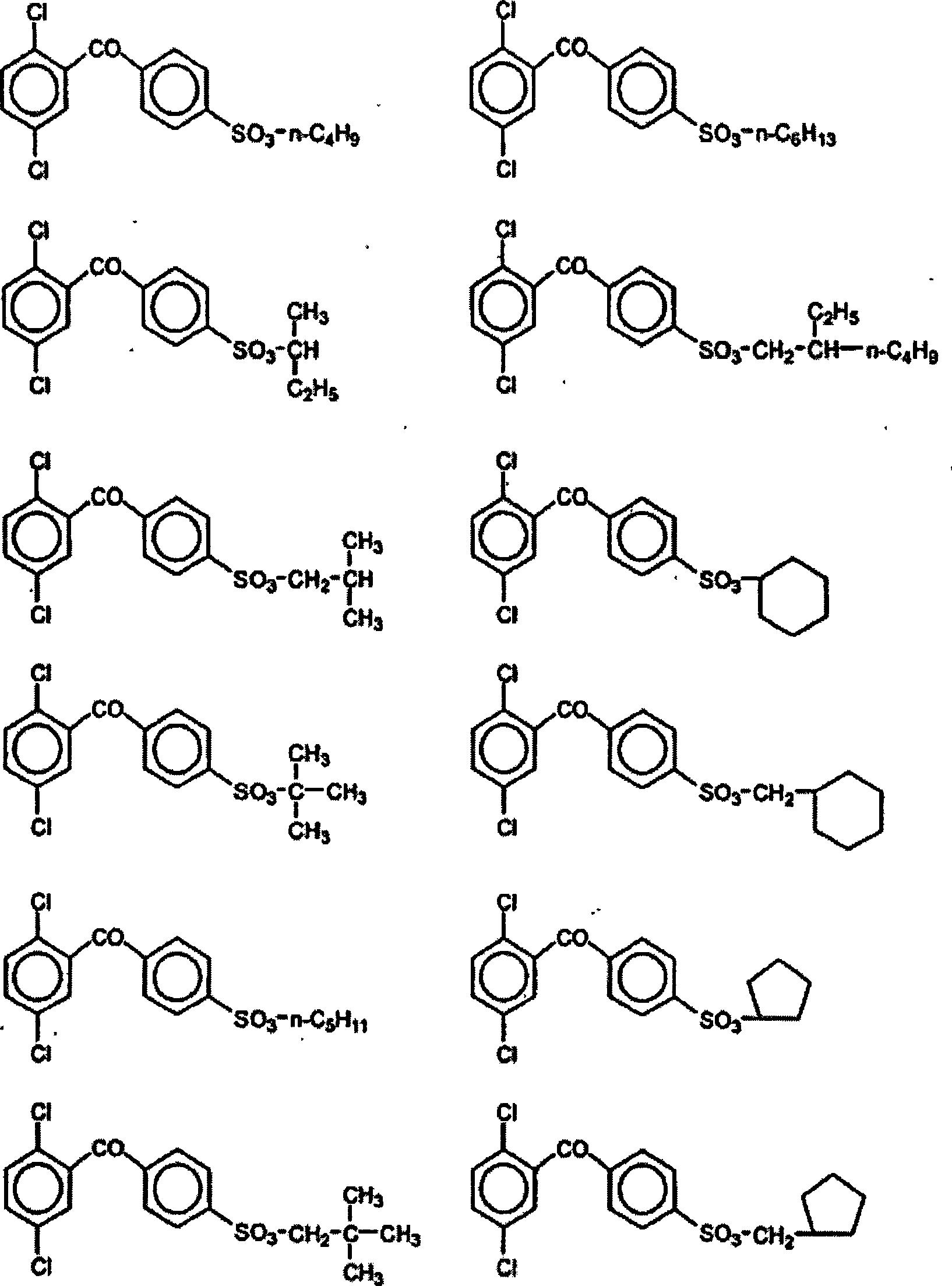 DE60314816T2 - New aromatic sulfonic acid ester derivatives ...