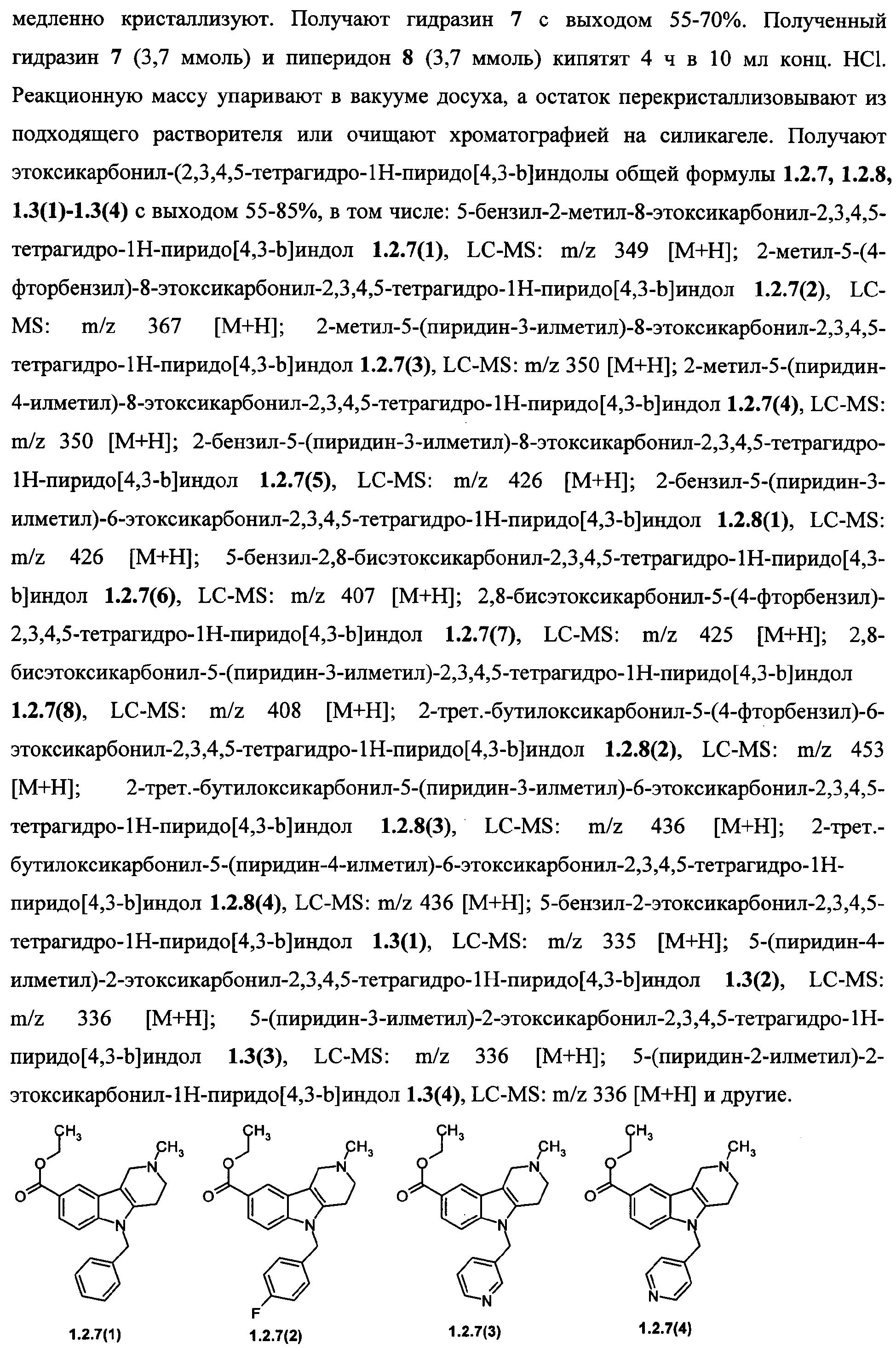 Figure 00000052