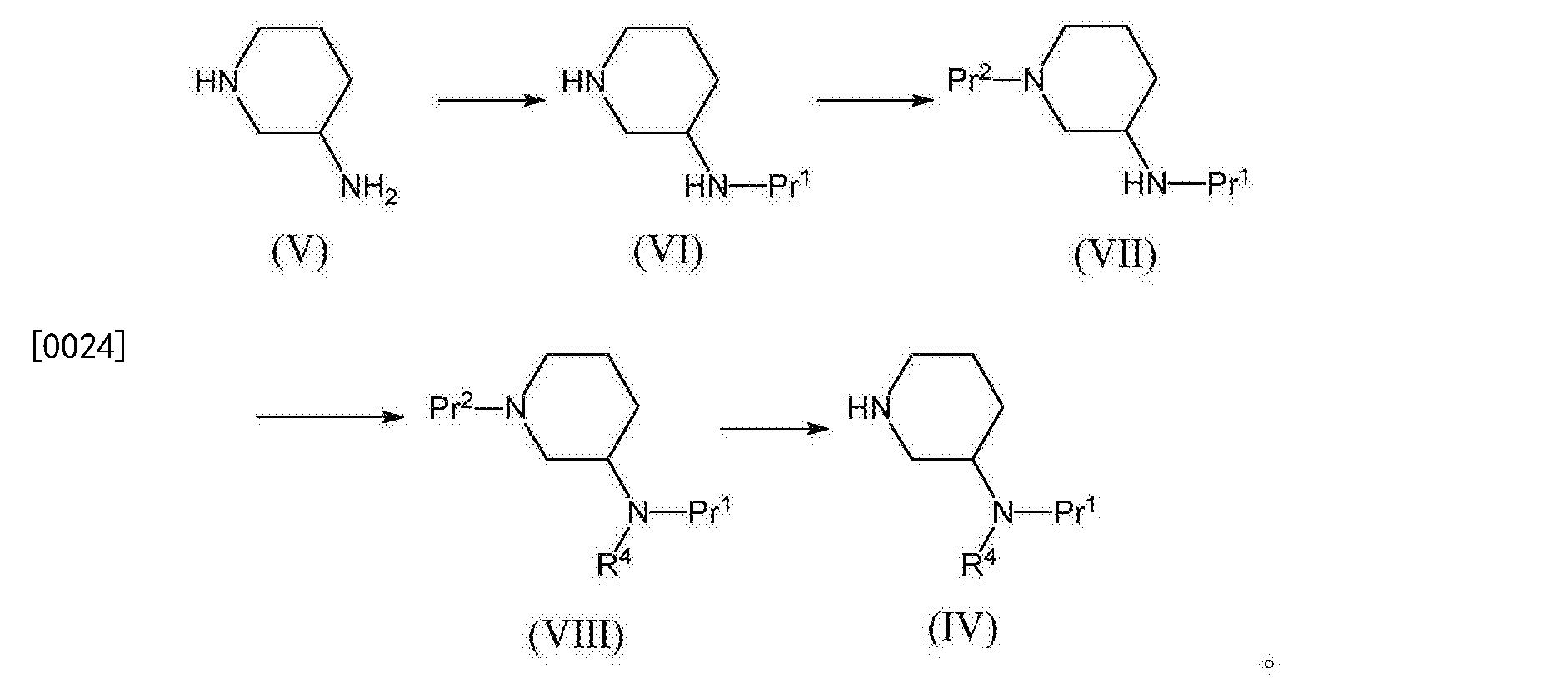 Figure CN105503873BD00062