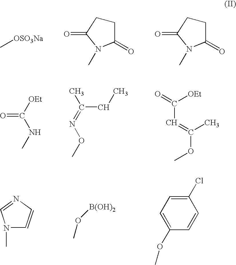 Figure US20040137251A1-20040715-C00007