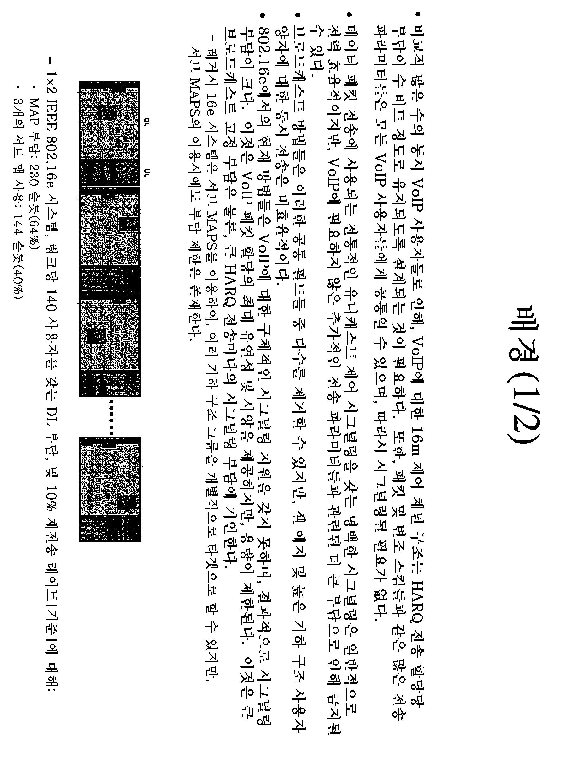 Figure 112014031700415-pat00061