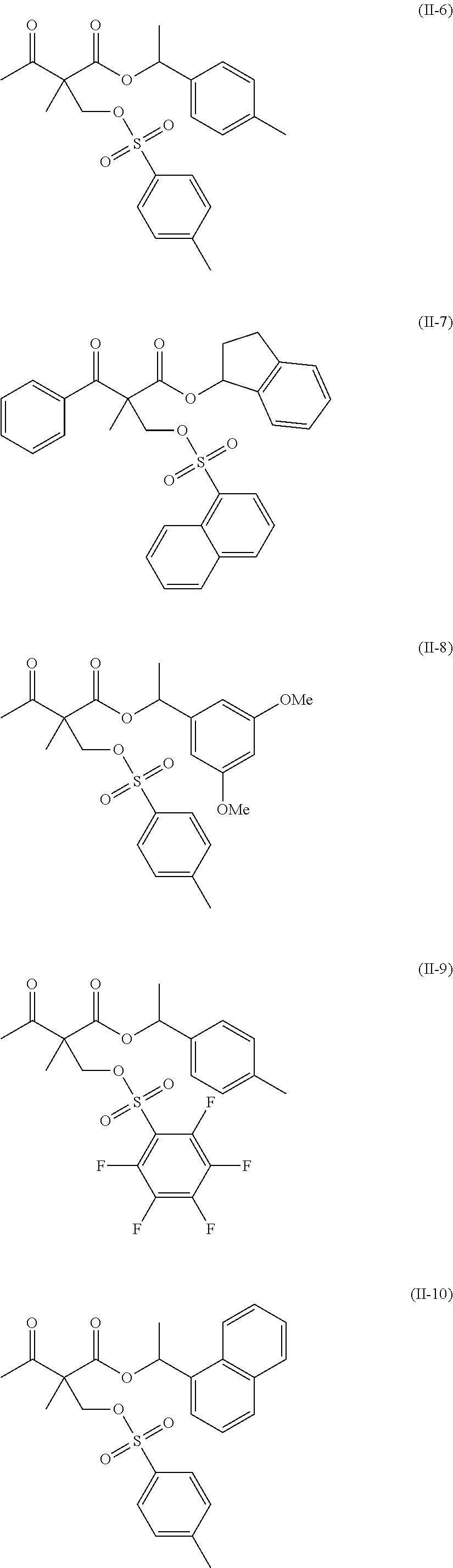 Figure US20110183258A1-20110728-C00094