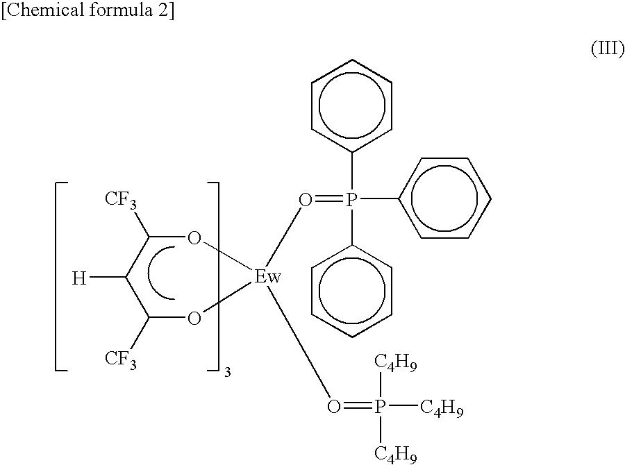 Figure US20100052504A1-20100304-C00002
