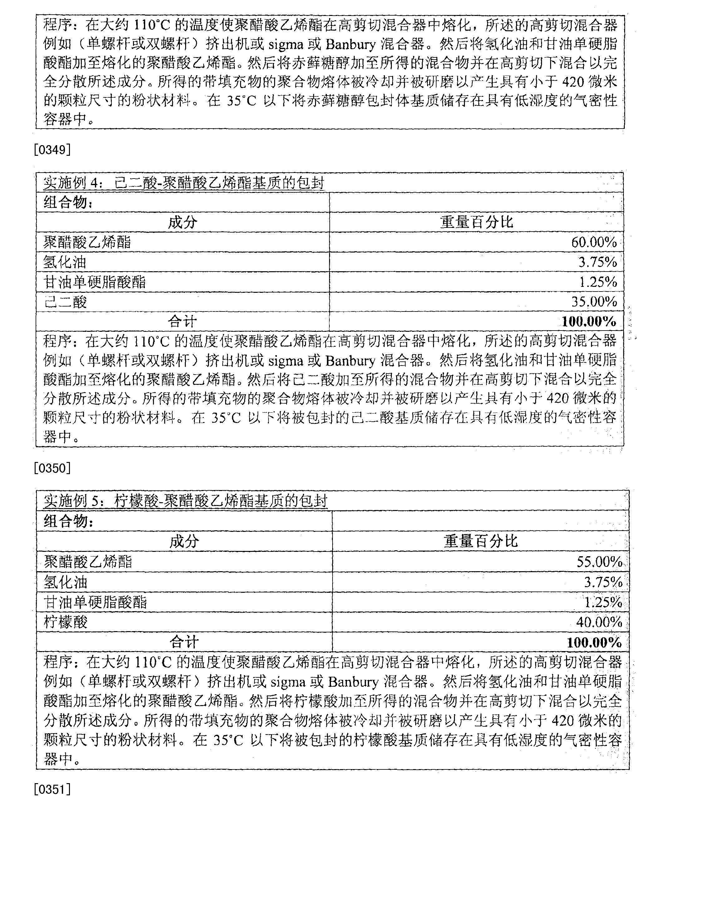 Figure CN101179943BD00651