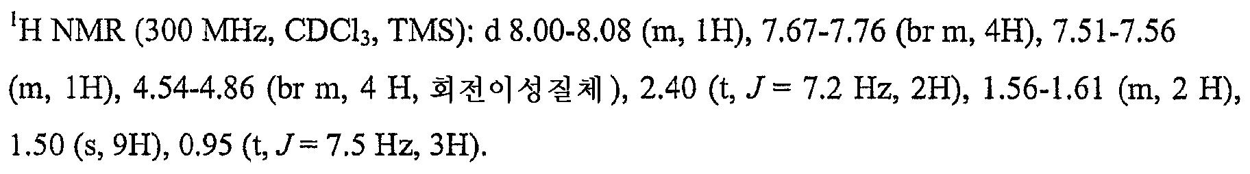Figure 112007055602908-pct00311