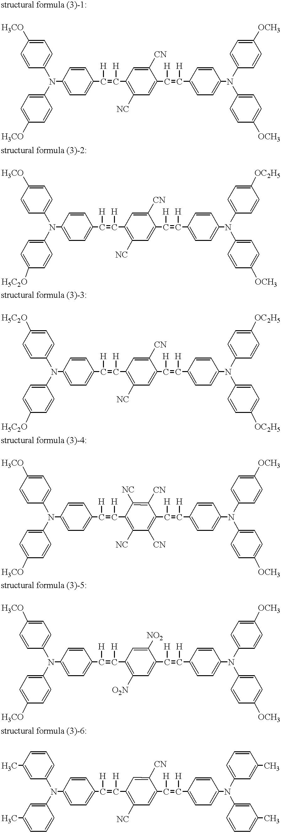 Figure US06312838-20011106-C00011