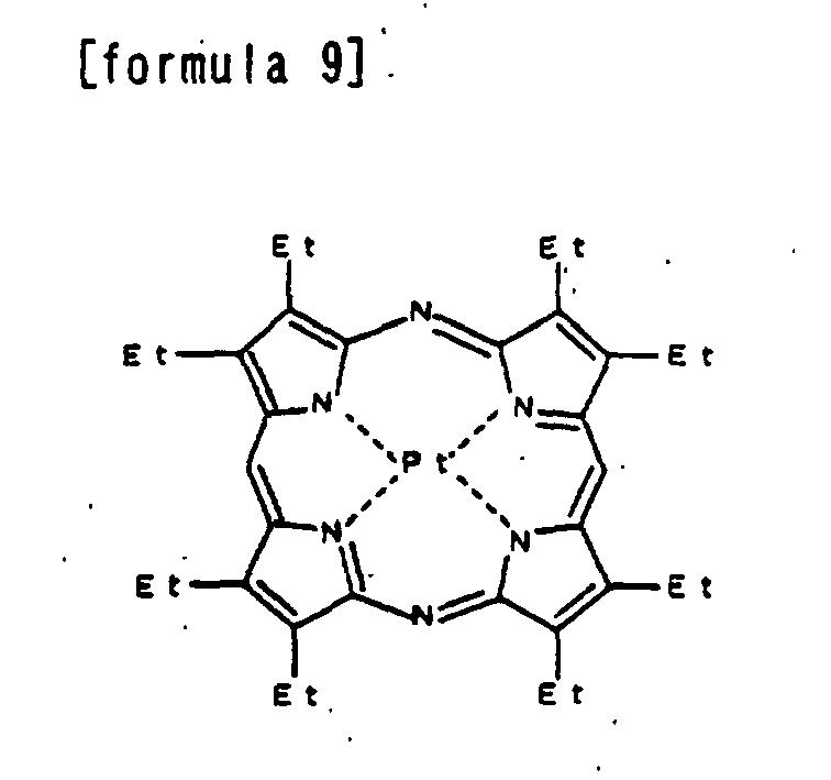Ep1058311b1