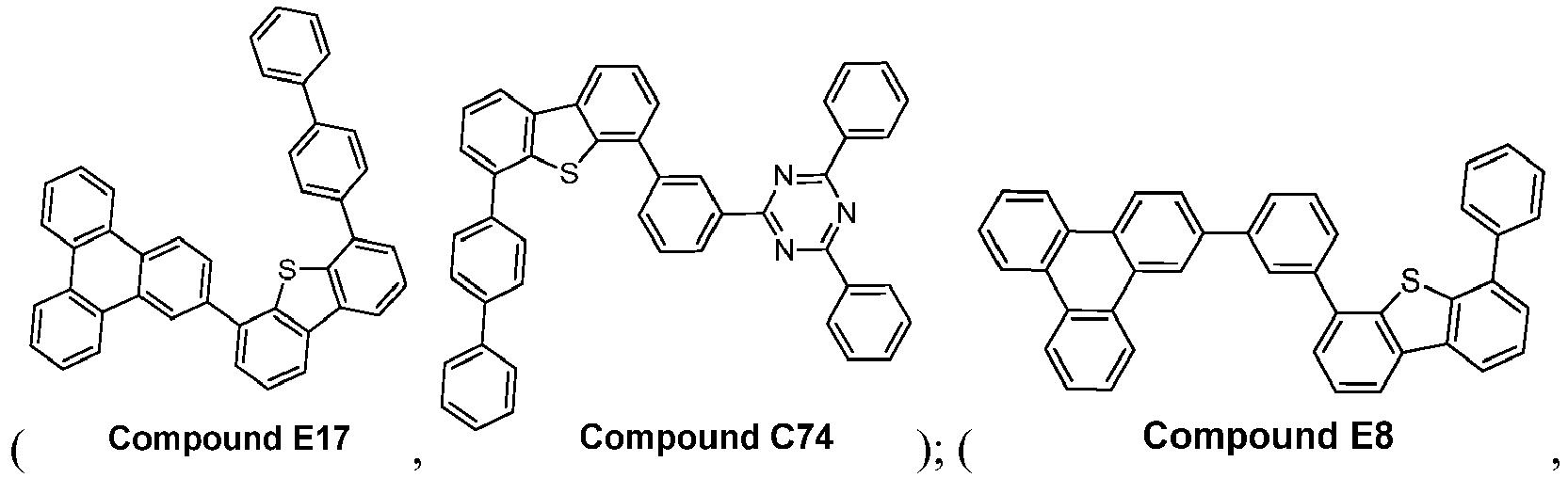 Figure imgb0517