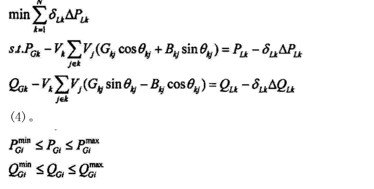 Figure CN104008434AC00032