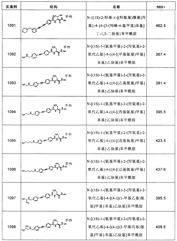 Figure CN102267924AD02601
