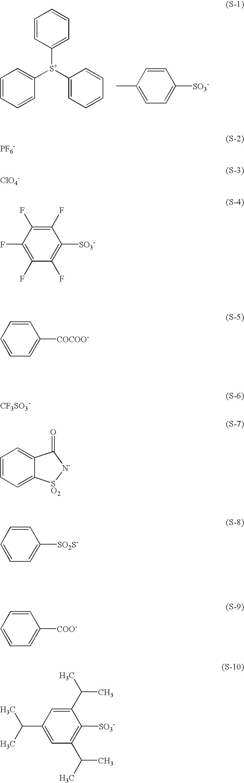 Figure US20050153239A1-20050714-C00081