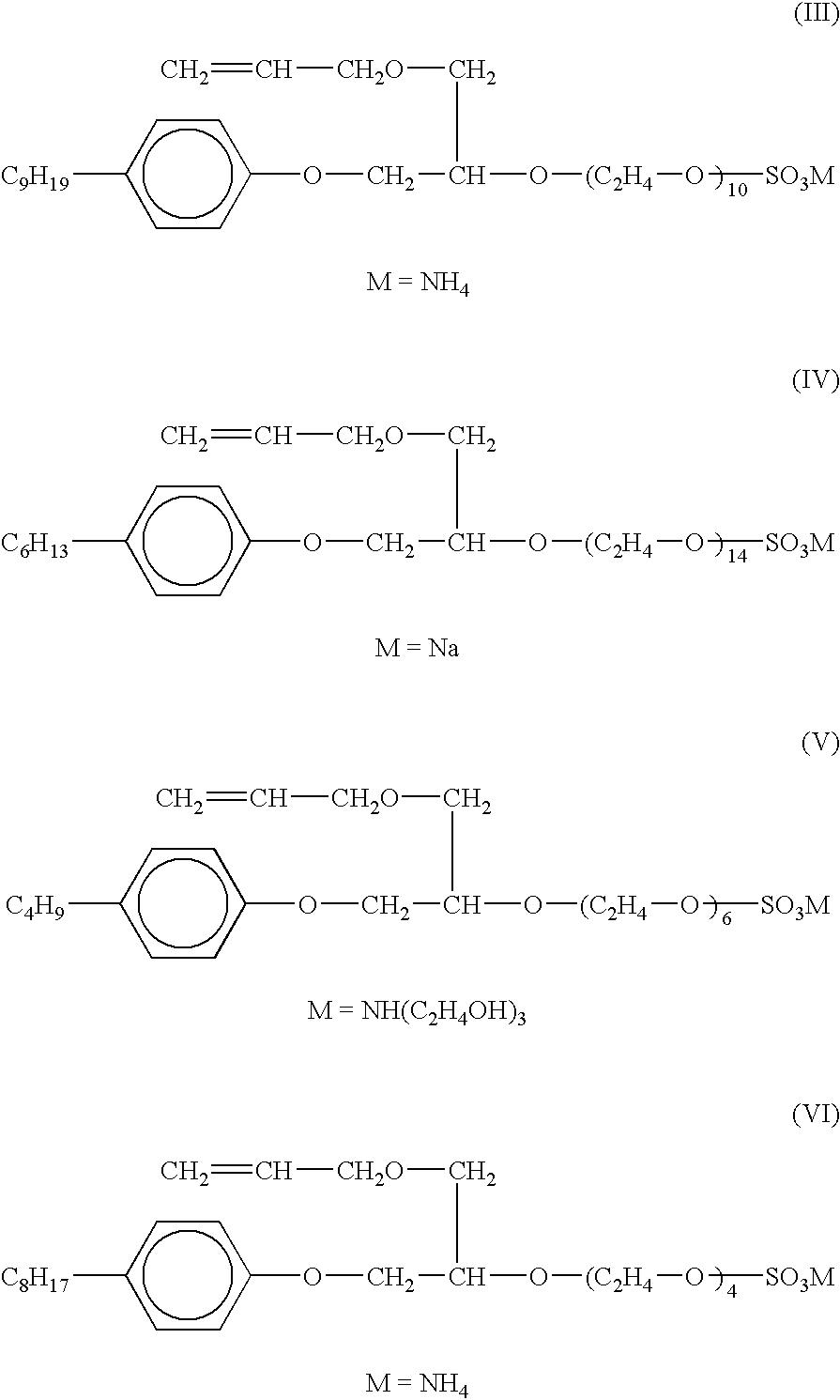 Figure US20040020407A1-20040205-C00002