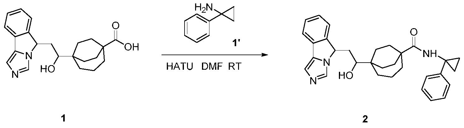 Figure PCTCN2017084604-appb-000194