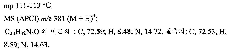 Figure 112006044743181-pct00078