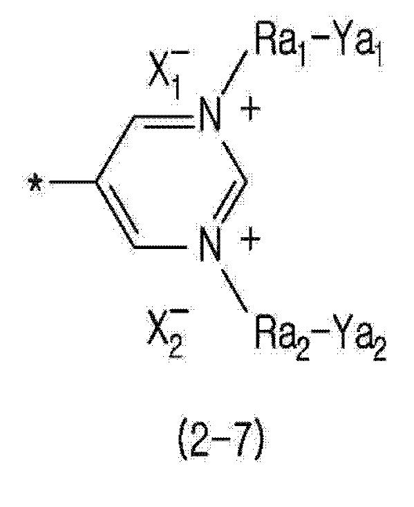 Figure PCTKR2016011399-appb-I000038