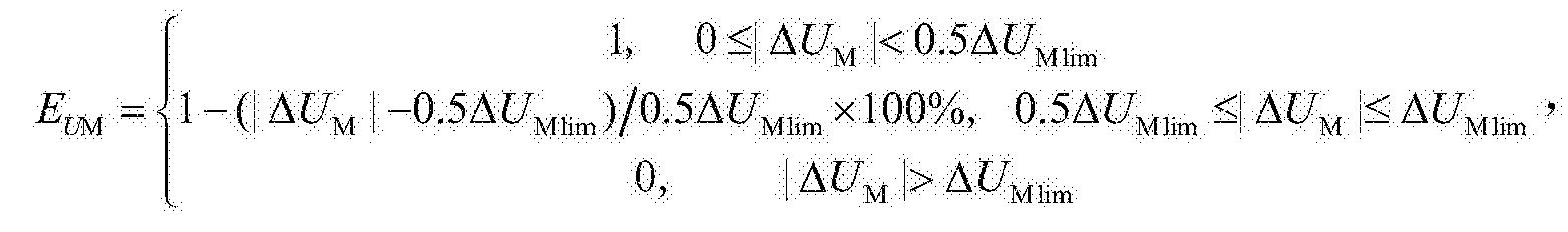 Figure CN105550499BD00219
